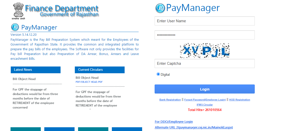 PayManager Login