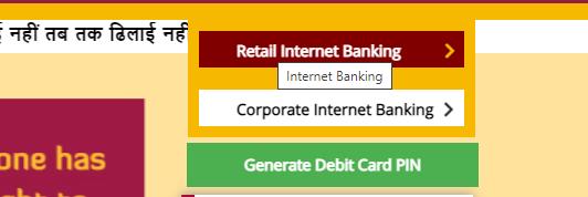 PNB internet banking