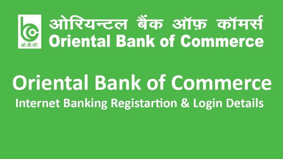 OBC Net Banking Register