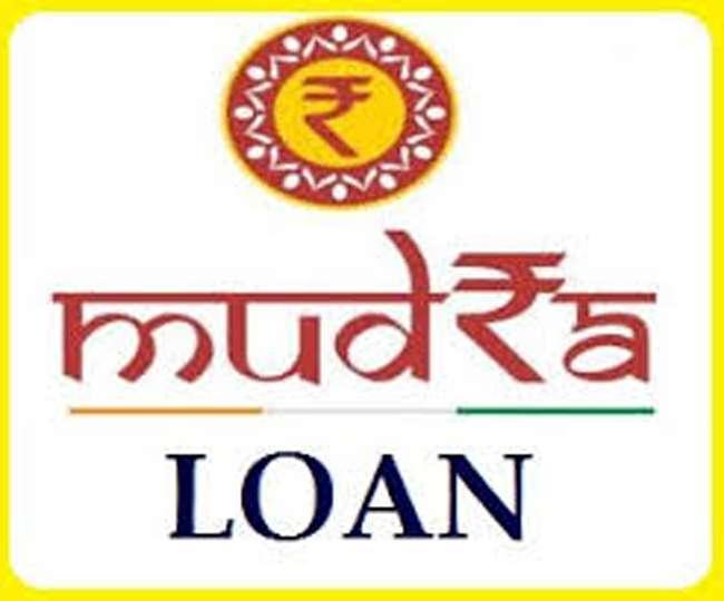 OBC e-mudra loan