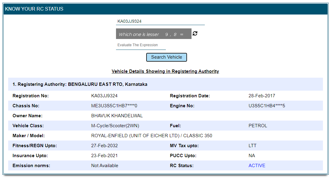 How to check your RC status online
